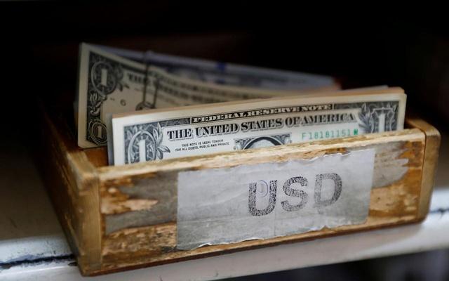 Name: US-Dollar-BOX.jpg Views: 554 Size: 68.3 কিলোবাইট