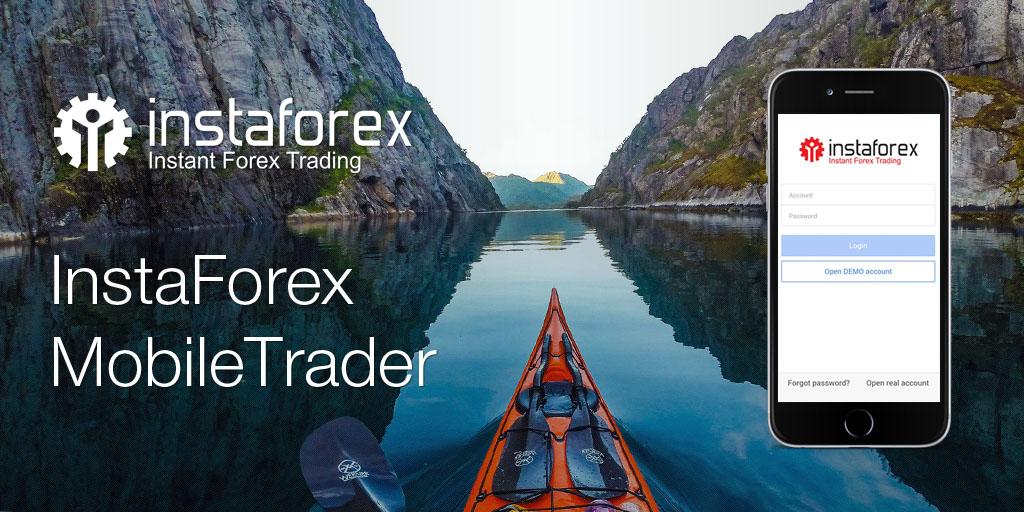 Name: mobile_trader.jpg Views: 113 Size: 177.6 কিলোবাইট