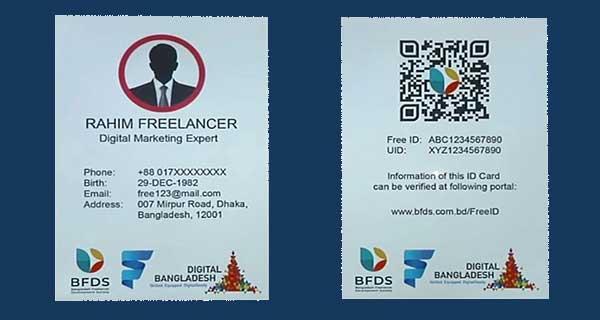 Name: freelancer-ID-Card.jpg Views: 14 Size: 22.1 কিলোবাইট