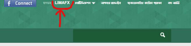 Name: ScreenShot2219.jpg Views: 448 Size: 27.1 কিলোবাইট ID: 7149